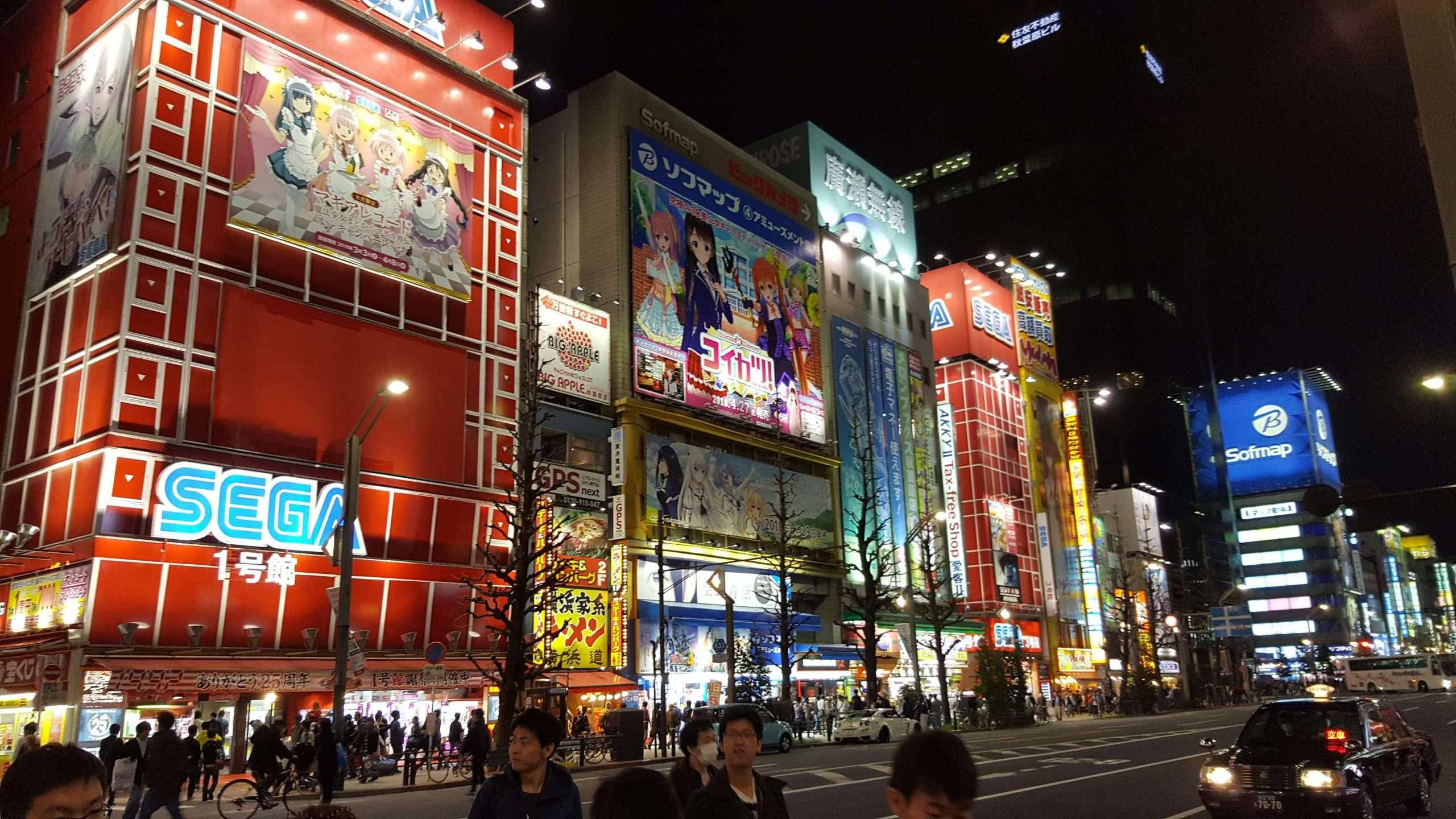 TOKIO: QUÉ NO DEJAR DE VER