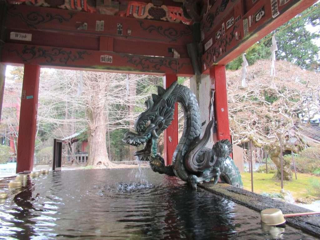 Fuente del santuario Fuji-Sengen
