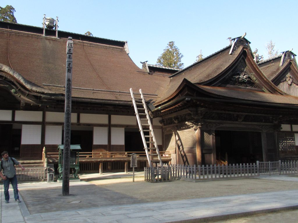 Templo Kongobuji