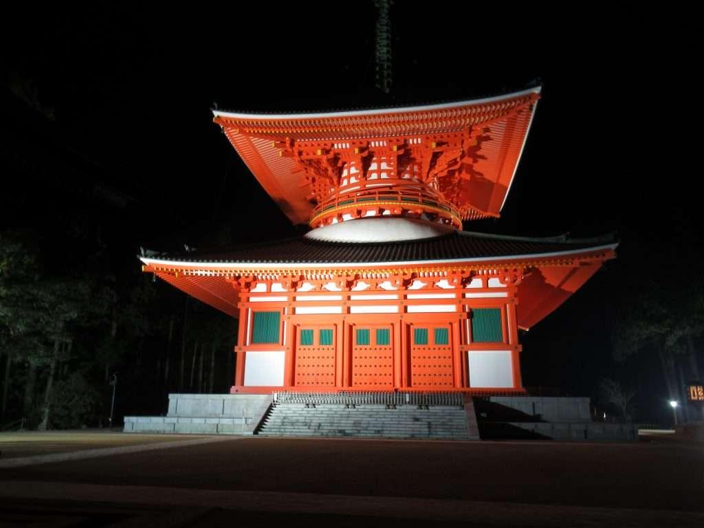 Pagoda de Koyasan