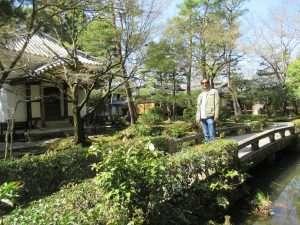 Jardines de Ginkakuji