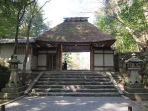 Entrada al templo Hönen-in en Kioto