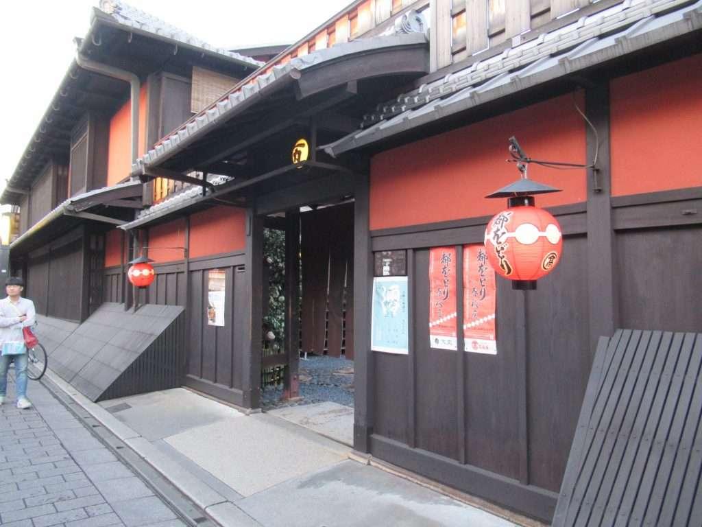 Ochaya Ichiriki-teri, la casa de té más famosa de Kioto