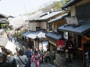 Calle Sannenzaka en Kioto