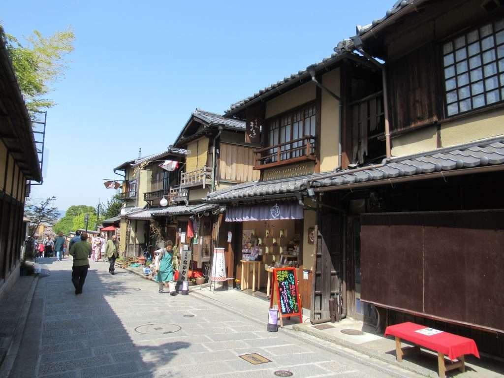 Calle Ninenzaka en Kioto