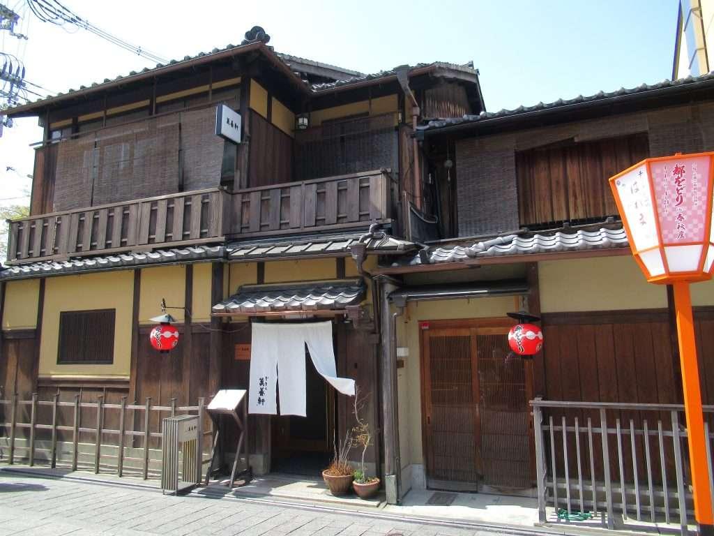 Casas típicas del barrio de Gion