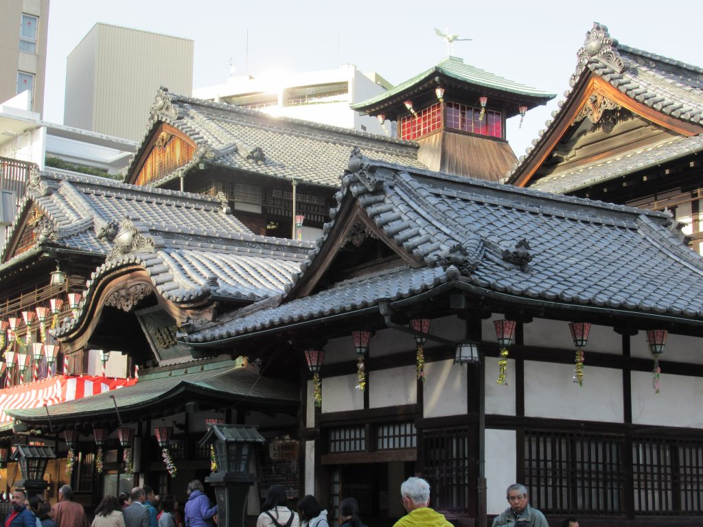 La entrada al Dogo Onse de Matsuyama