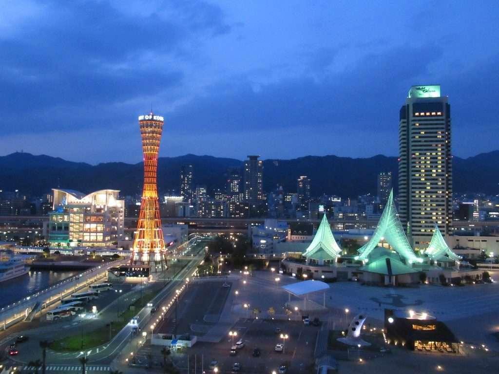 Parque Merikan en Kobe