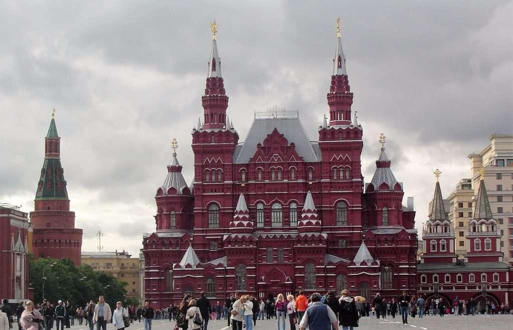 Museo estatal de Rusia
