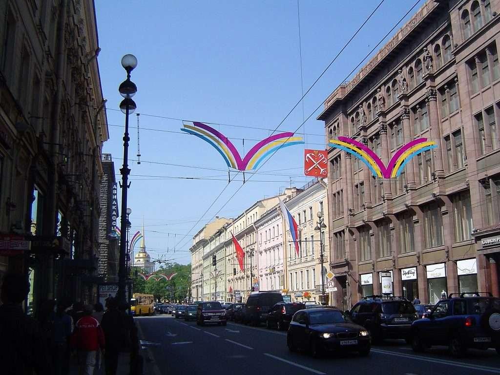 Avenida Neva