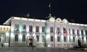 Casa del gobierno de Kazán