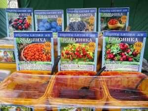 Mermeladas caseras en mercado de Ekaterimburgo