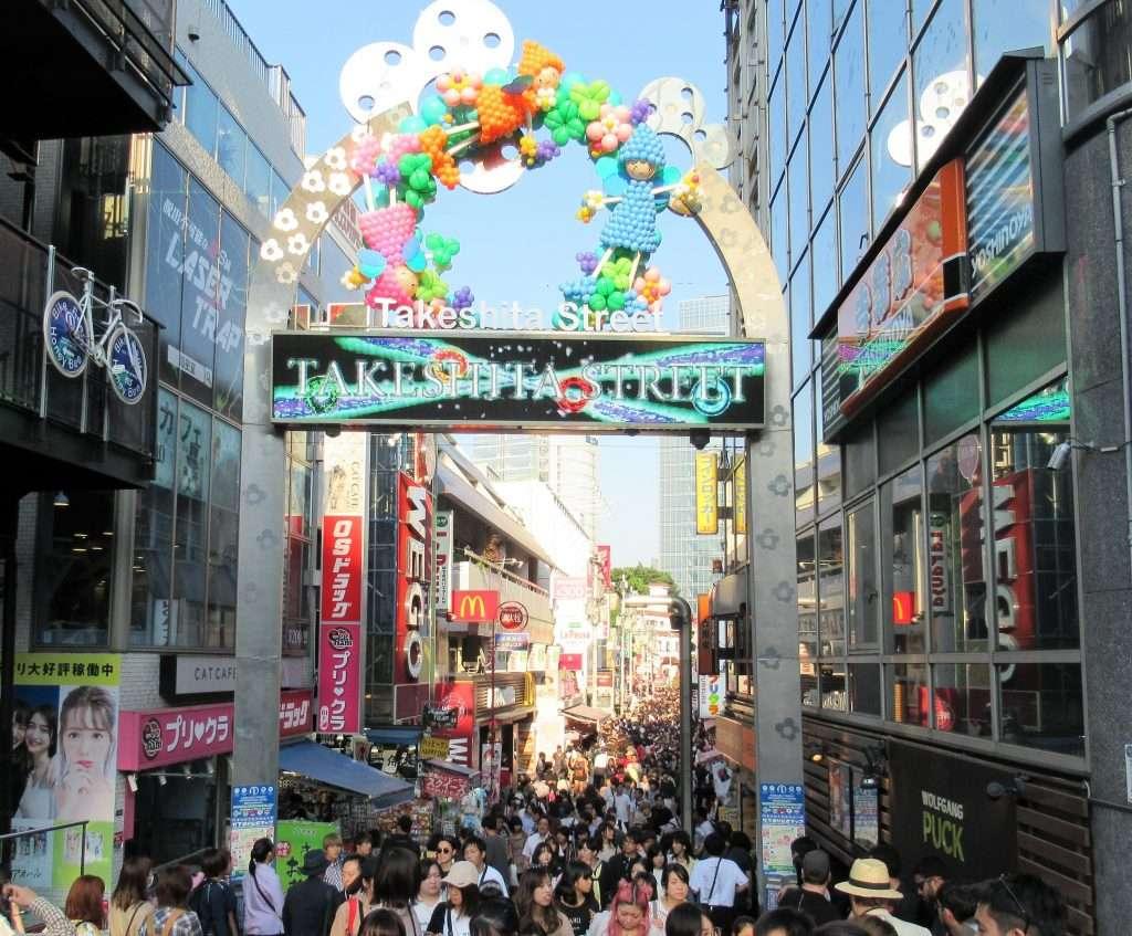 Calle Takeshita en el barrio Harajuku