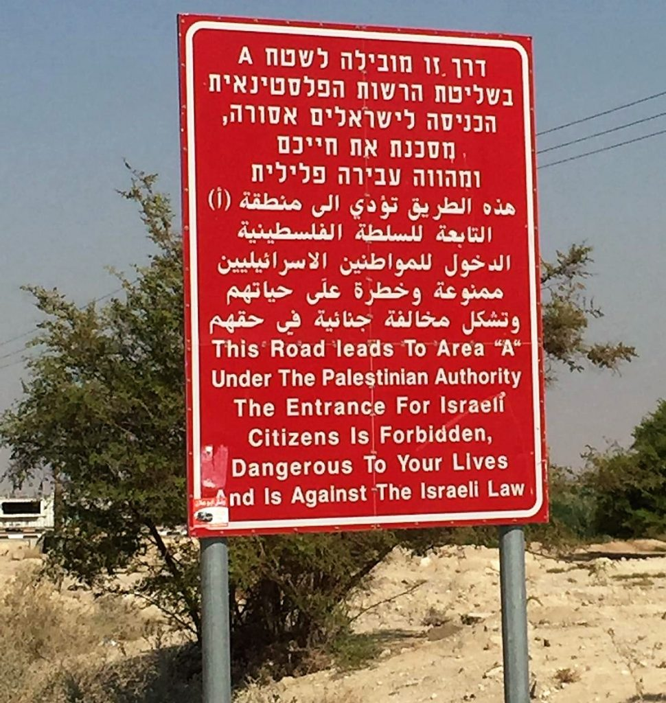 Frontera con Cisjordania