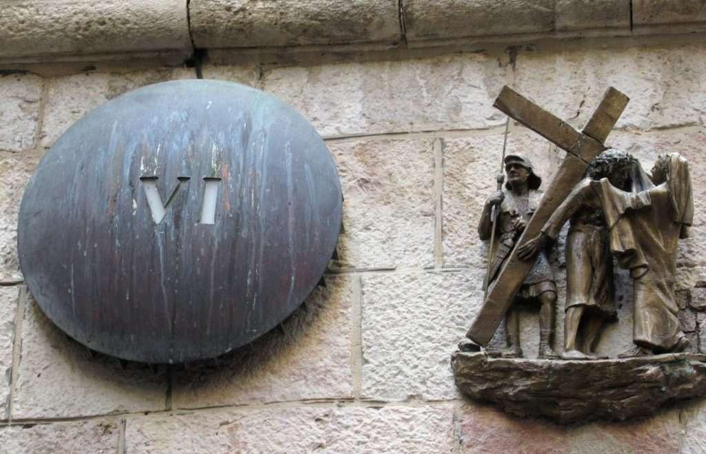 Via Crucis en la Via Dolorosa